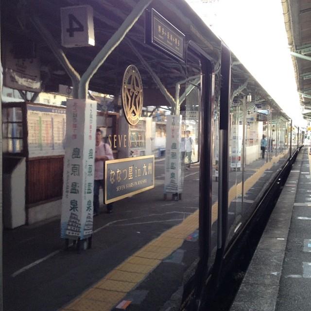 ななつ星 #鉄道 #like #station