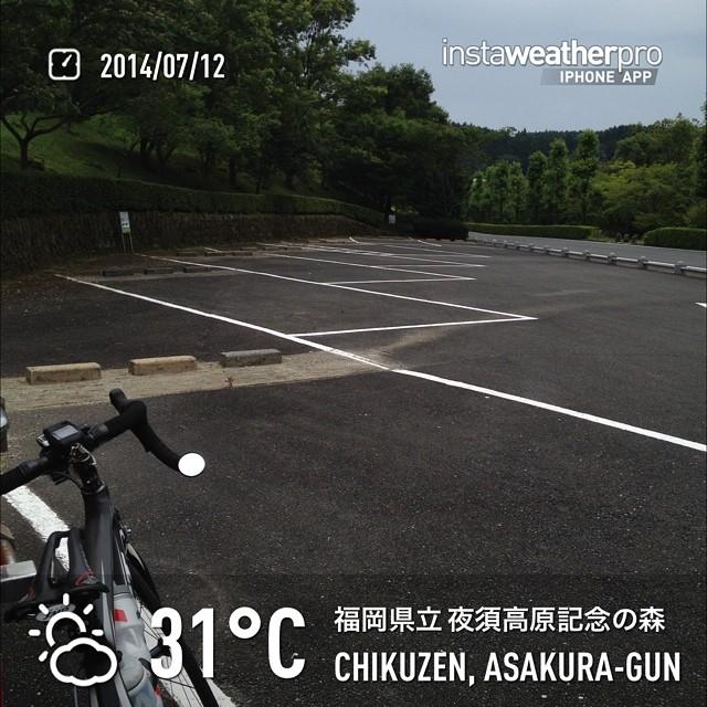 のんびり上った(^^) #instaweather #instaweatherpro #weather #wx #sky #outdoors #nature #world #love #beautiful #instagood #fun #cool #life #nice #chikuzenasakuragun #japan #day #summer #jp