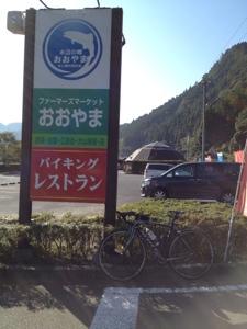20121008-204328.jpg