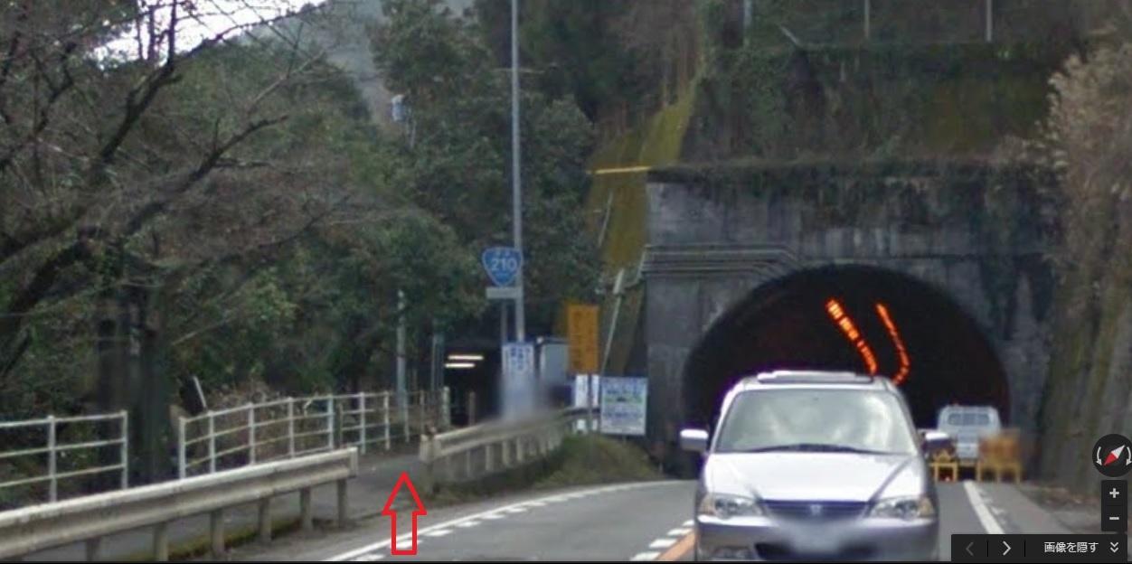 加々鶴トンネル