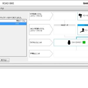 E-tube Project バージョン 2.11.0