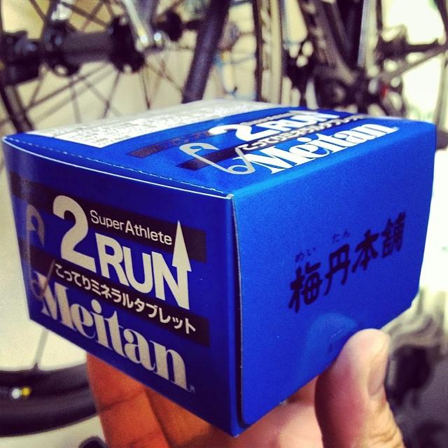 脚つり対策の梅丹本舗2RUN #ロードバイク #like